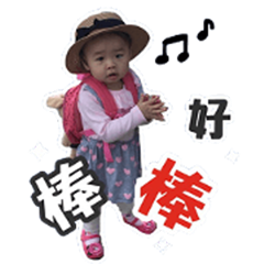 nana happy time