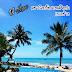 [ ❤ REVIEW ❤ ] คชา รีสอร์ท แอนด์ สปา เกาะช้าง ประสบการณ์ครั้งแรกในการไปเที่ยวเกาะช้าง จังหวัดตราด ห้องพักแบบ Deluxe Villa และ Seaview Deluxe Pool Villa