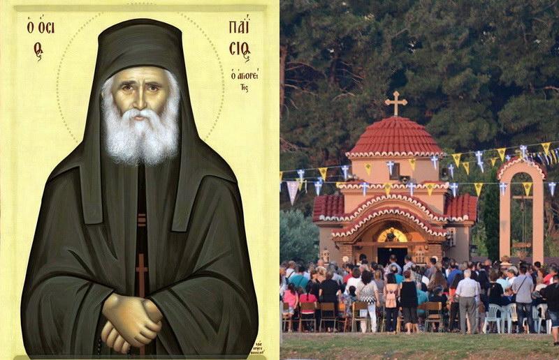 Ενημέρωση από τη Μητρόπολη Αλεξανδρούπολης για την εορτή του Οσίου Παϊσίου