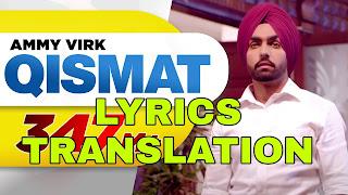 Qismat Lyrics in English   With Translation   – Ammy Virk