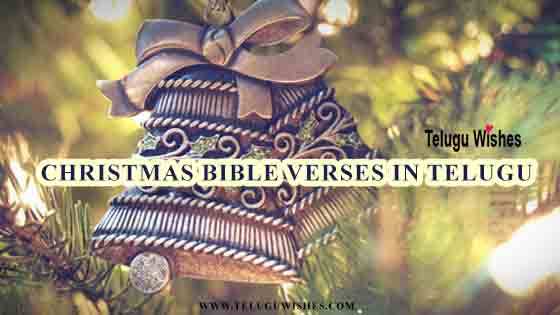 Christmas Bible verses in Telugu | Bible Verses for Christmas in Telugu