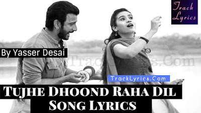 tujhe-dhoond-raha-dil-lyrics-movie-kaashi-sharman-joshi-aishwarya-devan