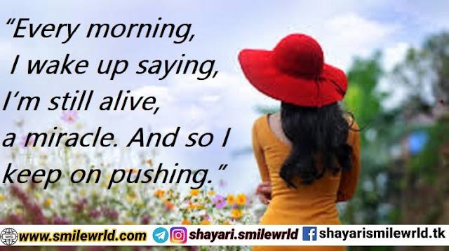good morning, good morning quotes, good morning