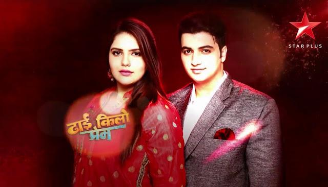 'Dhai Kilo Prem' Serial on Star Plus Cast,Story,Promo,Title Song,Timing