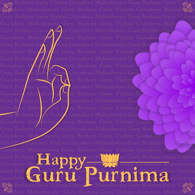 Guru Purnima 2019 Happy Guru Purnima