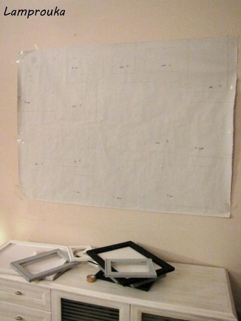 Χαρτί χειροτεχνίας για τοποθέτηση κάδρων.