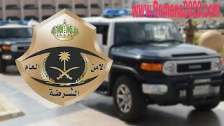 اخبار السعودية استشهاد رجل امن في عملية امنية في محائل عسير