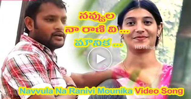 Telugu videos Nude Photos 37