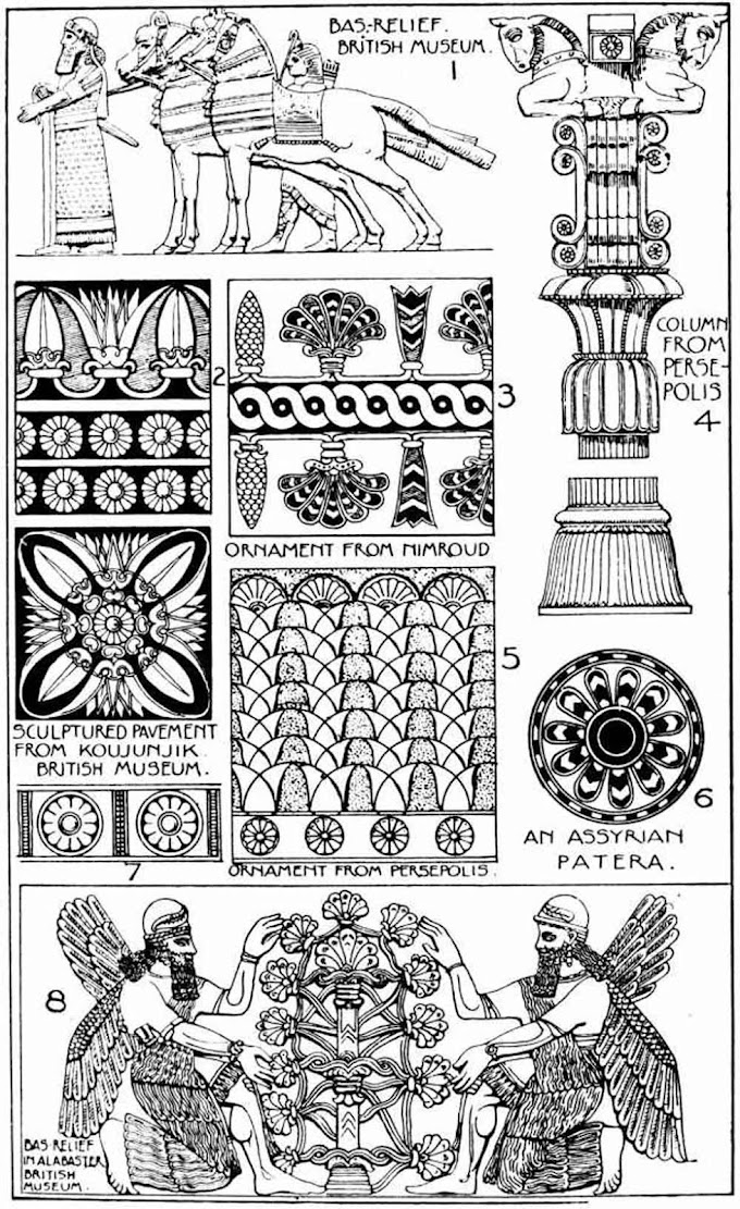 Assyrian Art and Architecture - Assyrian Ornaments