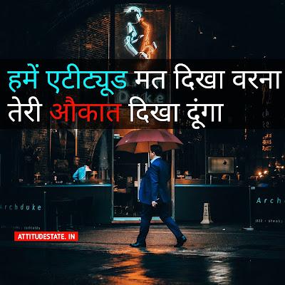 lovely attitude status hindi
