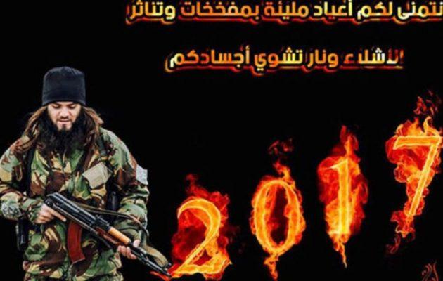 Κόκκινος συναγερμός στην Ευρώπη υπό τον φόβο νέες τρομοκρατικών χτυπημάτων την Πρωτοχρονιά