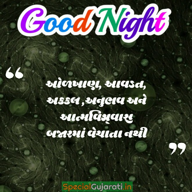 gujarati good night Shayari photo