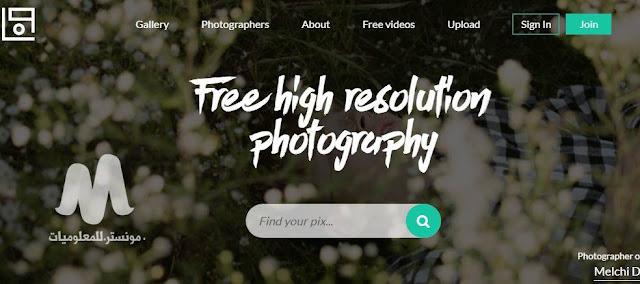 Life of Pix للصور المجانية