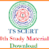 SCERT SSC 10th Class Study Material ( Abhyasa Deepika ) Download @scert.telangana.gov.in