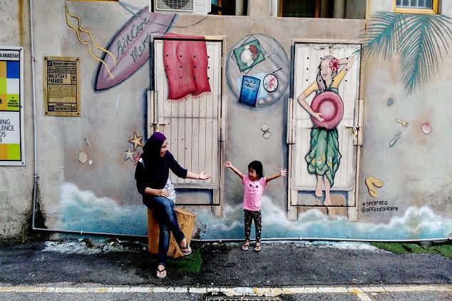 Lorong Belakang, Laman Seni Sek 7 Shah Alam