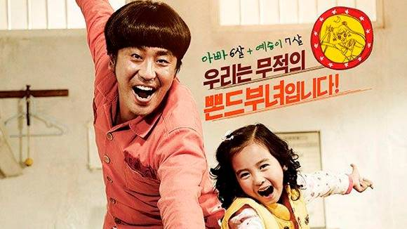 Review Film Miracle in Cell no 7 (2013), Film Korea Sedih tentang Ayah dan Anak
