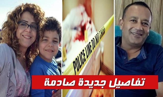 تفاصيل جديدة حول جريمة قتل طبيب لطليقته وطفلها : الابن الأكبر هو الذي عثر عليهما..
