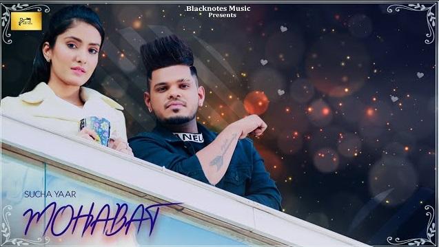 Mohabbat Lyrics - Sucha Yaar