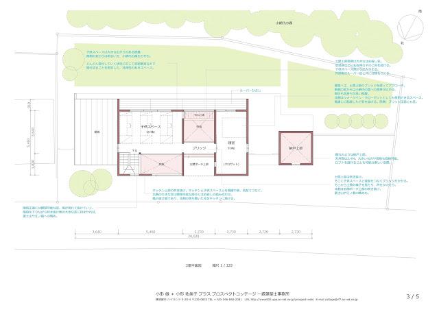 小網代の森に向かう門のような家 平面計画2階