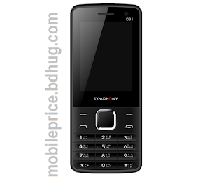 Symphony D91 Feature, Specification, Price In Bangladesh