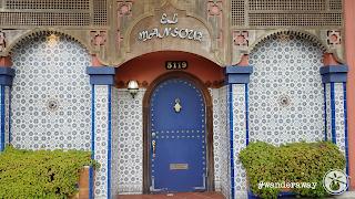 Facade of El Mansour