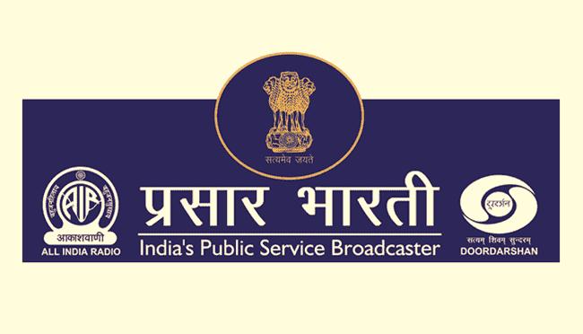 Prasar Bharati and doordarshan logo