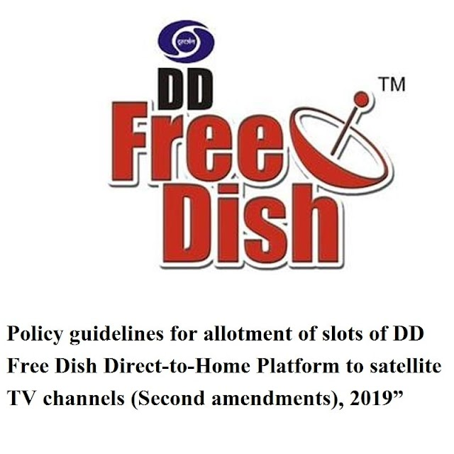 Prasar Bharati notified 2nd amendments to DTH Guidelines for allotment of DTH slots