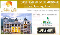 Pre-Opening Jobs at Amber Dale Munnar Kerala, Latest 5 star hotel jobs in Kerala, Kondody Group Hotel Munnar Jobs