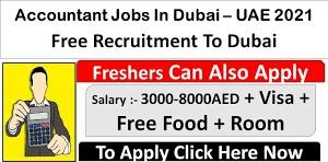 Junior Accountant Job Recruitment For Plastic Manufacturing Company, Dubai
