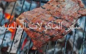شاورما اللحم