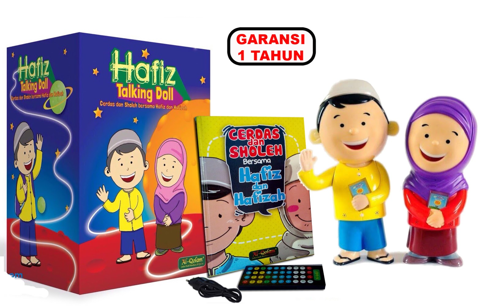 New Hafiz Hafizah Talking Doll 4d179f85ab
