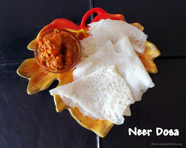 images of Neer Dosa / How to make Neer Dosa / Traditional Mangalorean Neer Dosa Recipe