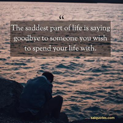 www.saiquotes.com