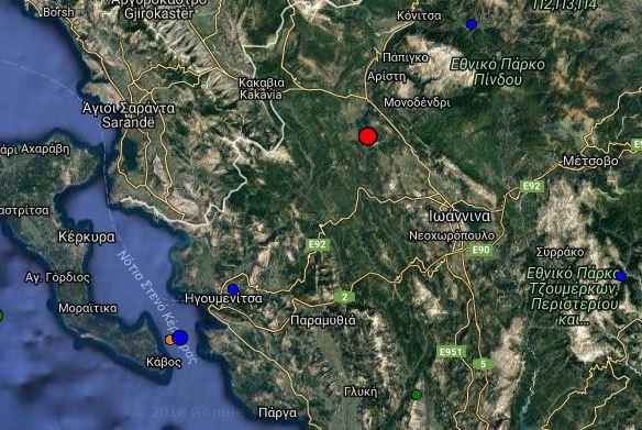 Γιάννενα: Σεισμική δόνηση 4,2 ρίχτερ πριν λίγα λεπτά