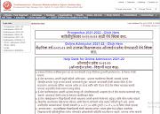 Ycmou Online Admission Prospectus 2021-22