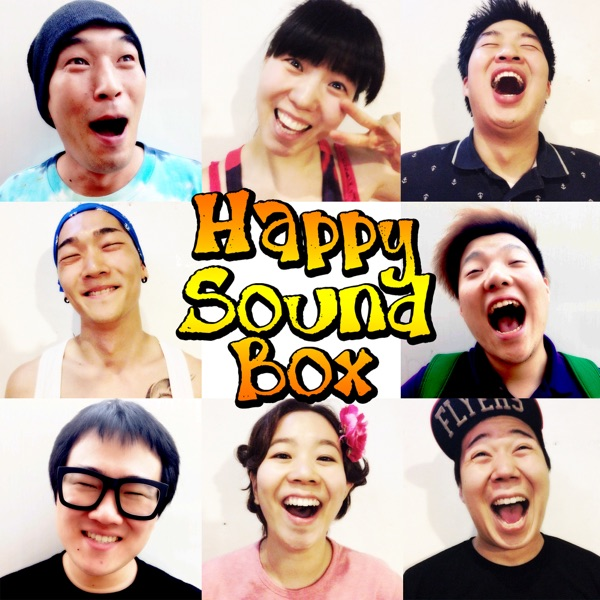 SOUNDBOX – Happy Soundbox – Single