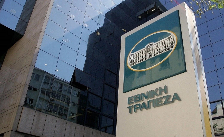 Λύσεις στα ζητήματα των εργαζομένων στην Εθνική Τράπεζα