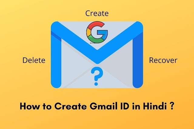Gmail ID कैसे बनाये Complete Guide in Hindi