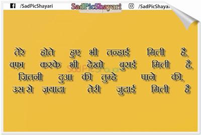 breakup attitude status hindi