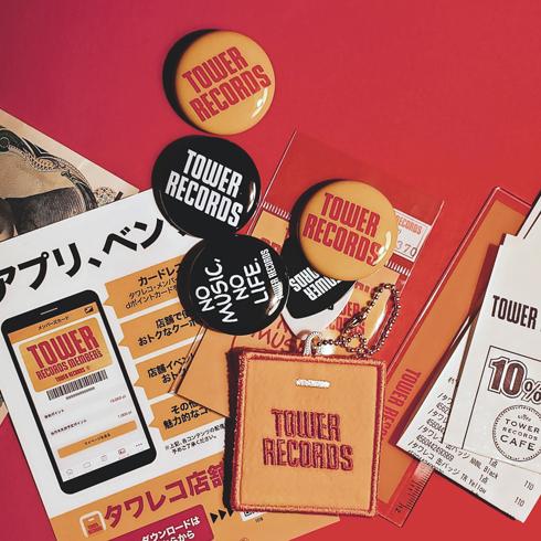 Tower Records Tokyo Japan Shibuya