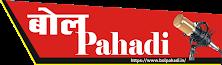 BOL PAHADI