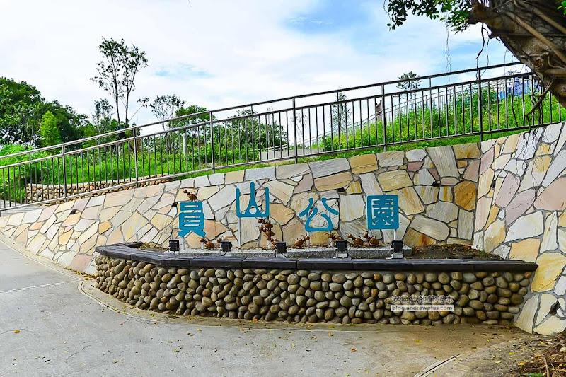 Yuanshan-park-5.jpg
