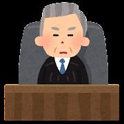 裁判長・裁判官のイラスト