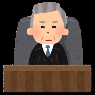 裁判長・裁判官のイラスト(木槌なし)