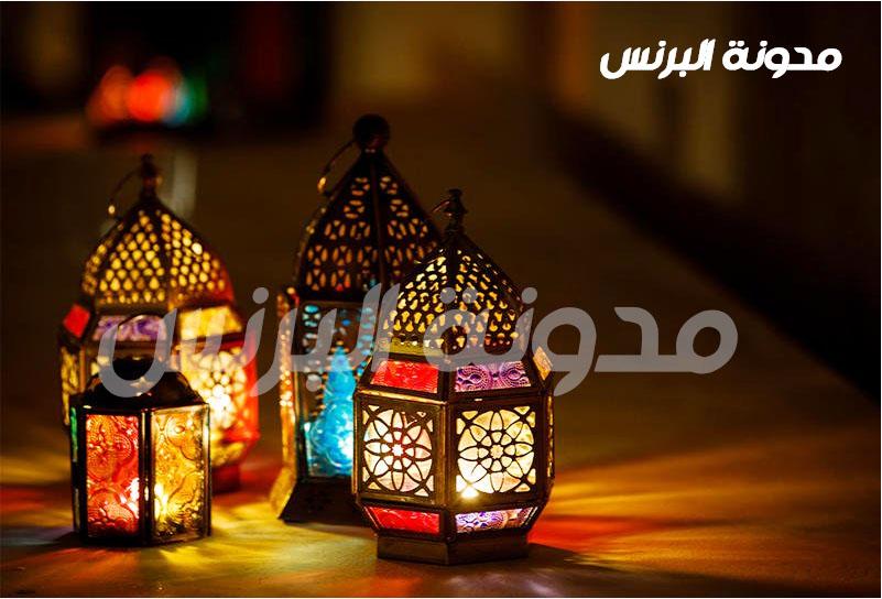 اشكال فوانيس رمضان 2020