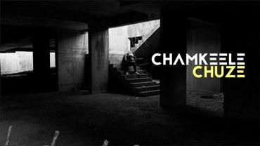 Chamkeele Chooje Lyrics - Dino James