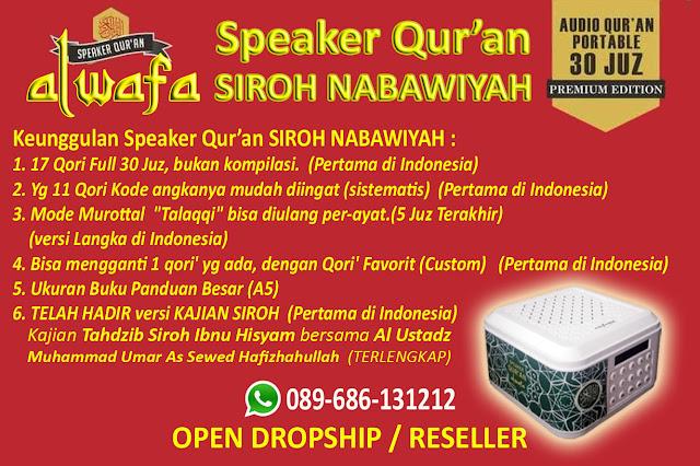 [HOT SALE] Speaker Murottal Al Quran Siroh Nabawiyah Lengkap