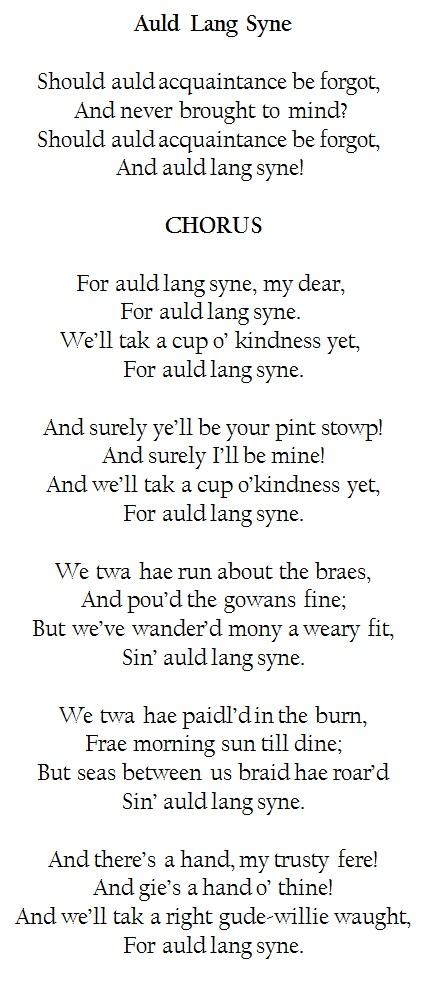weary sun lyrics