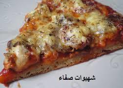 تحضير البيتزا بالدجاج