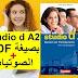 كتاب دروس وتمارين · Studio D A2 صيغة PDF + الصوتيات + الحلول · لبدء تعلم اللغة الالمانية